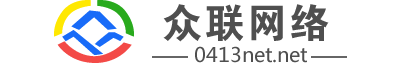 抚顺众联网络Logo