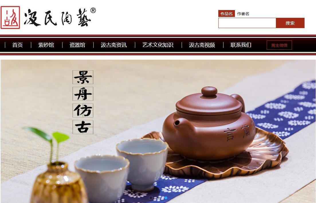 吉林省汲古斋艺术品投资有限公司