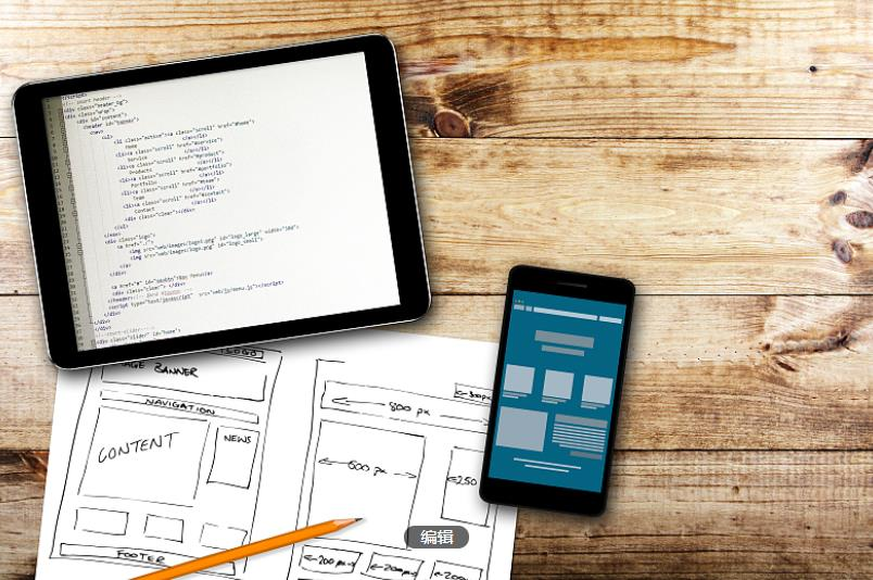 Java和Python为什么并不适合普通企业网站建设